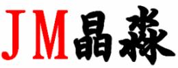 圆才网苏州现场招聘_苏州晶淼半导体设备有限公司招聘职位信息_圆才网